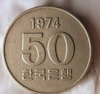1974 SOUTH KOREA 50 WON - Uncommon Vintage Coin - KOREA BIN #B