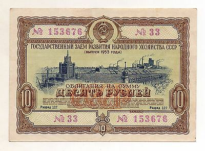RUSSIA (USSR) State Loan Bond 10 Roubles 1953