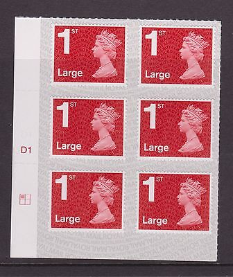 GB MNH MACHIN DEFINITIVE 1st Class Large Red M17L MAIL CYL D1 Self-Adhesive 2017