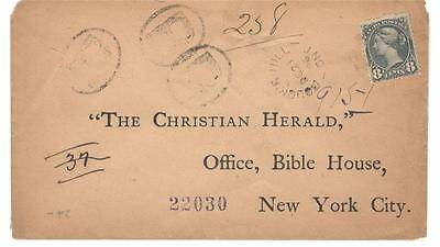 1896 Bouck's Hill, Ont. Registered Cover to USA 8c Small Queen Single Dundas Cty