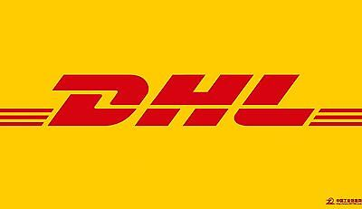 Expeditated DHL Shipping Service 5-7 Days' Delivery After Shipping Out