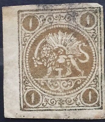 1868 Middle East Stamp Sh (18)