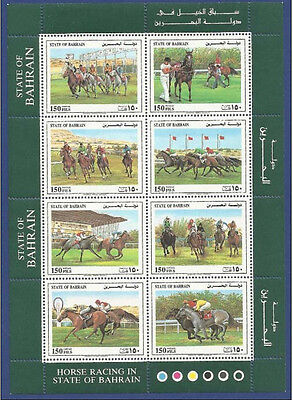 Bahrain 1992 Mnh Horse Horses Racing Sheetlet Bend From Middle Condition As Scan