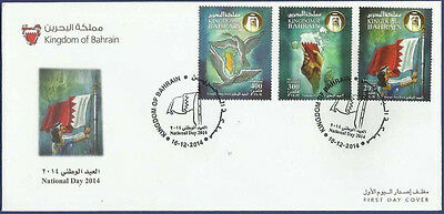Bahrain 2014 Mnh Fdc First Day Cover National Day Flag