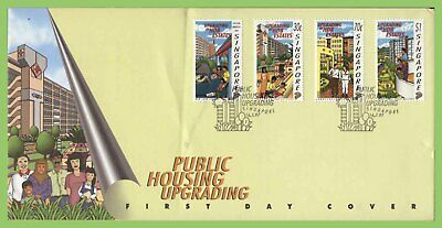Singapore 1997 Renovation of Housing and Development set First Day Cover