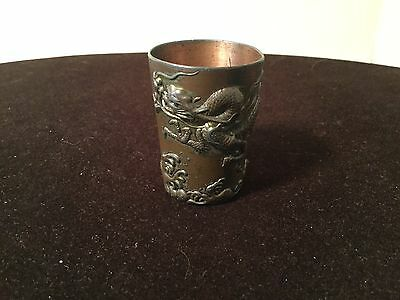 Antique Vintage Metal Relief Chinese Japanese Dragon Shot Glass Cup