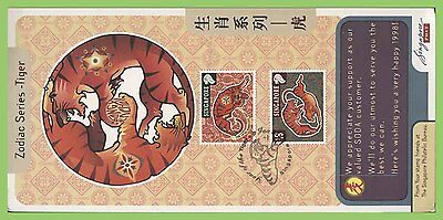 Singapore 1998 Zodiac Series on First Day Card