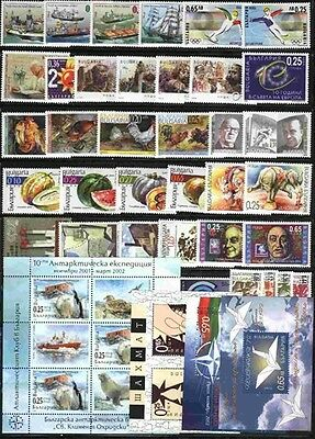 Bulgaria 2002 MNH Year set Without Bird S/S ( $ 25.oo EXTRA if wanted )