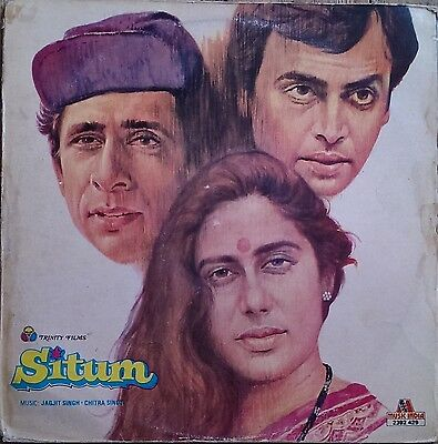 Bollywood LP Situm
