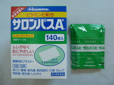 SALONPAS PAIN RELIEVING PATCHES - 100 patches Expiry 4 2020 Made in Japan
