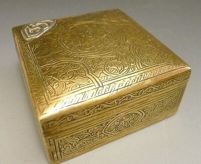 Antique or vintage Islamic Persian brass & silver metal casket box - Cairo ware