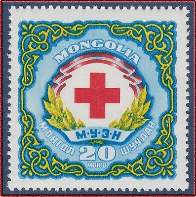 MONGOLIE N°183**Croix-Touge TB, 1960 MONGOLIA 211 Red Cross MNH