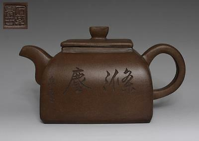 Exquisite Chinese Yixing Zisha Purple Sand Pottery Teapot Marked #091