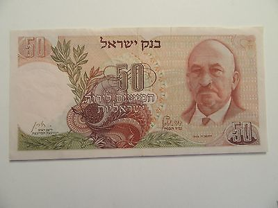 1968 Israel  50 Lirot Bank Note, Haim Waiztman, nice condition