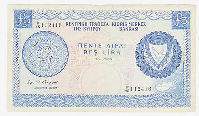 Cyprus 1969 Banknote Five Pounds Central Bank 7589