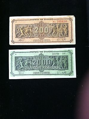 GREECE  Paper Money Lot   - INFLATION MONEY 2,000,000,000 DRAC