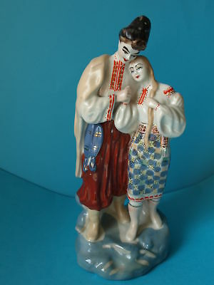 Polonne Russian couple lady figurine lovers Soviet USSR