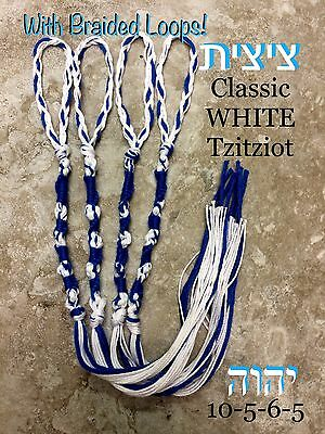 TZITZIT A COMPLETE SET OF 4 Tzits WHITE/BLUE Sephardic YHWH Hebrew tzitzit