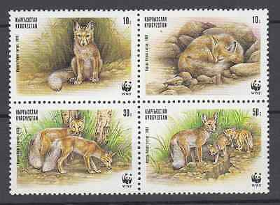 Kyrgyzstan 1999 Wwf Corsac Fox Complete Set Mint Never Hinged