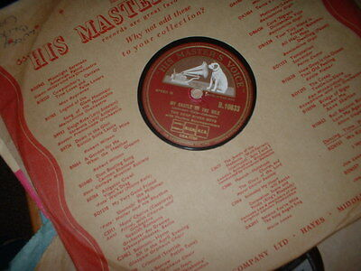 78RPM RECORDS FROM THE 1950s-SET OF EIGHT(SET2)