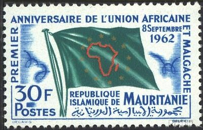 MAURITANIA, SC 170, 1962 African Union issue. MLH.