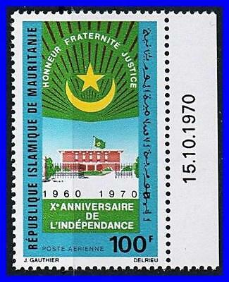 MAURITANIA, SC C 105, 1970 10th Anniversary of Independence issue. MNH.
