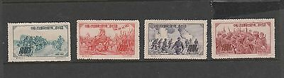 China. Peoples Republic. 1952 Chinese Volunteers in Korea. Mint Unhinged Stamps