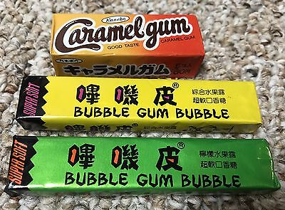 Kanebo Chewing Gum Lot Of 3 Unopened Packs
