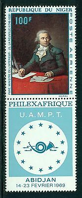 NIGER, SC C 98, 1968 Philexafrique issue, with label. MNH.