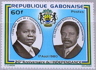 GABON, SC 445, 1980 20th Anniversary of Independence issue. MNH.