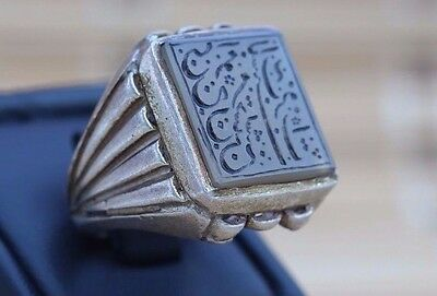 Antique Islamic signature Stamp seal Ring Sterling Silver Yemeni Aqeeq shia 6