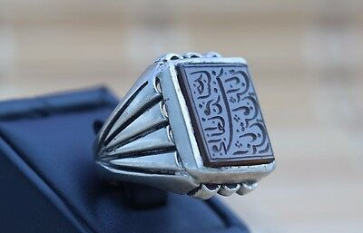 Antique Islamic talisman seal Ring Sterling Silver Yemeni Aqeeq shia 7