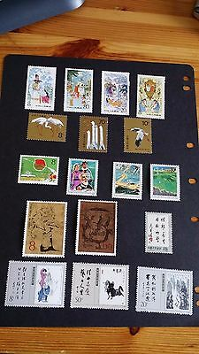 China Stamps Mixed Lot Of 17 Lovely Mnh Stamps With Gum:  6 Full Sets: Perfect