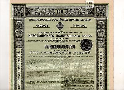 RUSSIA 1912 Imperial Government 4 1/2% Certificate Bond + coupons