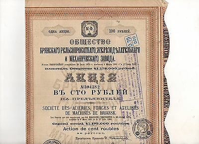 RUSSIA 1913 Bryansk Mechanical Company Share Bond + coupons