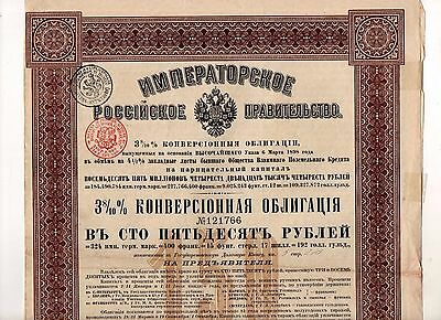 RUSSIA 1898 3 8/10% Conversion Bond + coupons