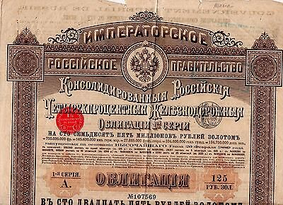 RUSSIA 1889 Consolidated 4% Railroad Bond + coupons