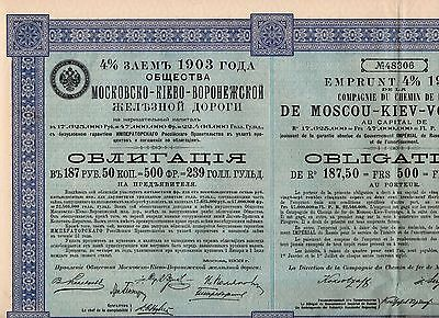 RUSSIA 1903 Moscow - Kiev - Voronezh Railroad 4% Loan Bond + coupons