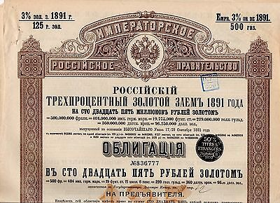 RUSSIA 3% Gold Loan Bond 1891 125 Roubles + coupons