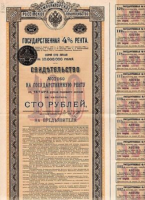 RUSSIA 4% Rent Loan Bond + coupons
