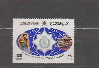 Oman 1986 Peace Year Complete Set Mint Never Hinged