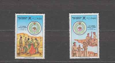 Oman 1986 Scouts Camp Complete Set Mint Never Hinged