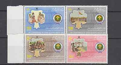 Oman 1984 Scouts Conference Complete Set Mint Never Hinged