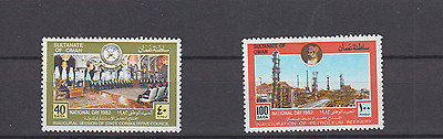 Oman 1982 National Day Complete Set Mint Never Hinged