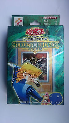 Yu-Gi-Oh Joey Structure Deck Volume 1 New Sealed Unopened