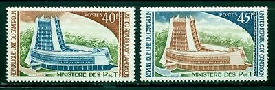 CAMEROUN, SC 609-610, 1975 New P&T Ministry Building issue. MNH.