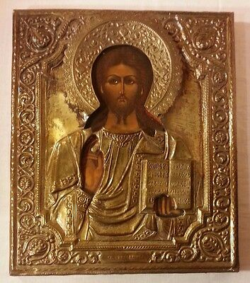 RUSSIAN ORTHODOX RELIGIOUS ICON JESUS CHRIST THE PANTOCRATOR* WITH OKLAD early 2