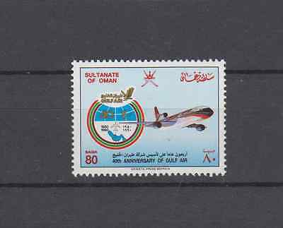 Oman 1990 Gulf Air Complete Set Mint Never Hinged