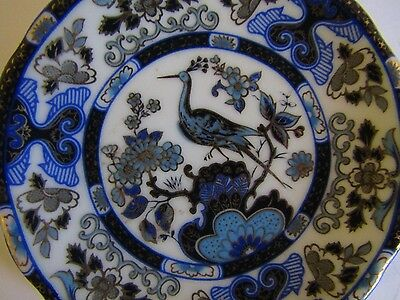 Two Fine Royal Porcelain BUTTER PATS Peacock/Floral Fantasy Pattern, Beautiful!!
