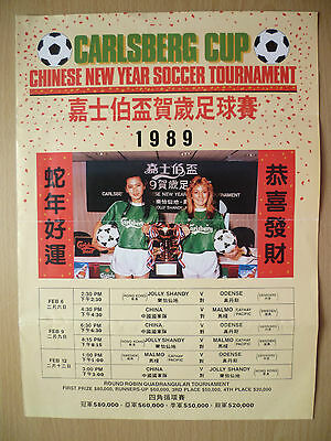 Flyer: Carlsberg Cup 1989- Chinese New Year Soccer Tournament